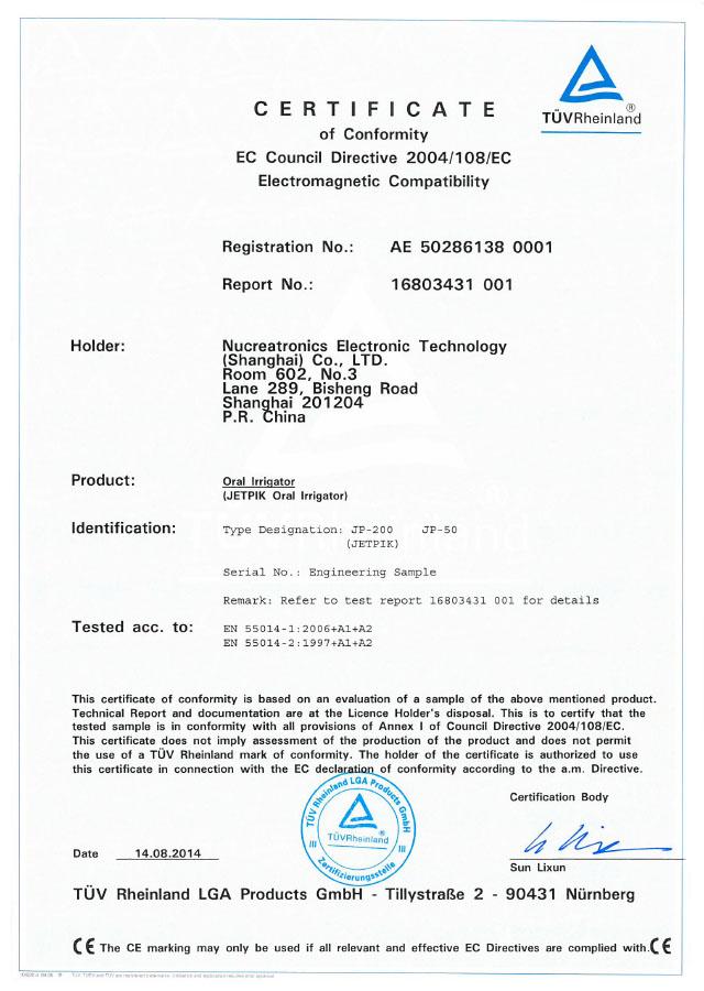 certificate Jetpik